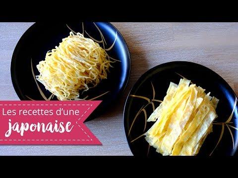recette-omelette-kinshi-|-les-recettes-d'une-japonaise