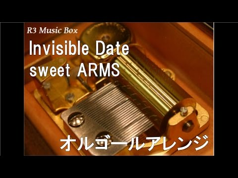 Invisible Date/sweet ARMS(野水伊織、富樫美鈴、佐土原かおり、味里)【オルゴール】 (アニメ「劇場版デート・ア・ライブ 万由里ジャッジメント」主題歌)