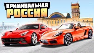 АВТОБАТЛ МАЖОРОВ! FERRARI F12 ПРОТИВ PORSCHE BOXSTER! - GTA: КРИМИНАЛЬНАЯ РОССИЯ ( RADMIR RP )