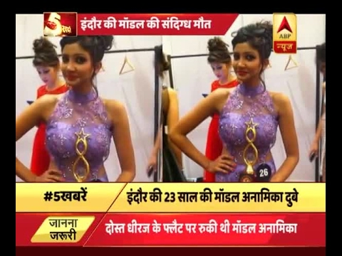 Indore model dies in mysterious condition; Police begin probe