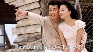 Dolphin Bay OST- I dont wanna Know
