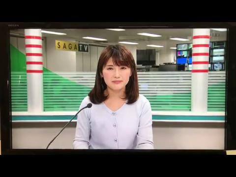 VIVO-サガテレビ報道 - YouTube
