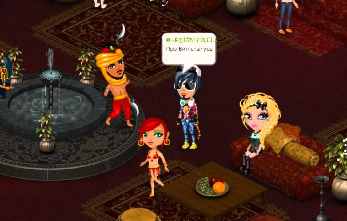 актер картинки из игры аватария комната вип в аватарии тонировка