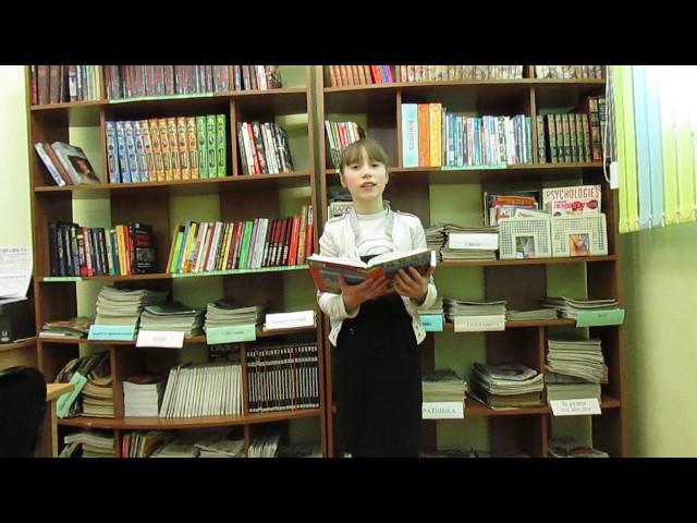 Изображение предпросмотра прочтения – ДашаПапуловская читает произведение «Бородино» М.Ю.Лермонтова