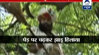 Gajendra Singh death: Delhi Police might quiz Arvind Kejriwal, Manish Sisodia