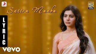 Neethaane En Ponvasantham - Sattru Munbu Tamil Lyric   Jiiva, Samantha   Ilaiyaraaja