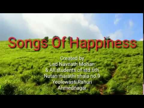 Songs of Happiness Std-6th