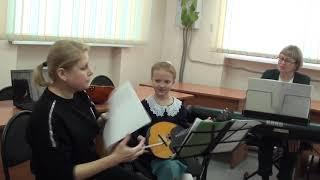 Шершнева Тамара Викторовна. Работа в классе домры на начальном этапе обучения