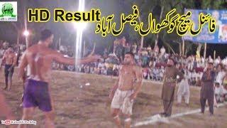 New-Bigest-Challagne-Final-Kabaddi-Match-In-Faisalabad-Gokhowal-2018-Muzmal-Boota-Vs-Jabbar-Kamboh