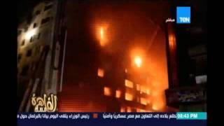 فيديو ـ نائب برلماني: حريق العتبة مدبر وبفعل فاعل