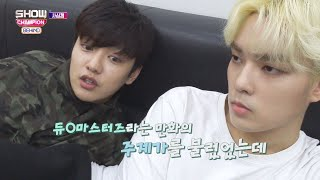 [Showchampion behind EP.93] CROSS GENE's Selfie ep.01