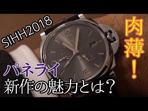 d238bab8d8a SEIKO PRESAGE SARD007 セイコー プレサージュ メカニカル琺瑯ダイヤル ...