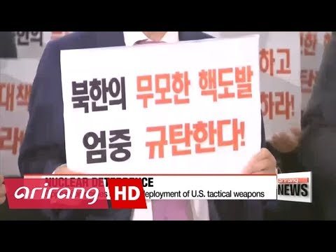 Political parties bicker over government's N. Korea policy