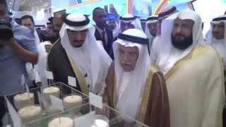 Ali Salem AlRaddadi Factory for Silica Sand & Powder