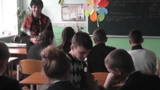 Майстер-клас. Урок української літератури у 9 класі. Целюх Т.Г.