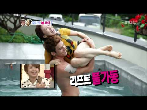 We Got Married, Julien, Se-ah(4) #04, 줄리엔강-윤세아(4) 20120908