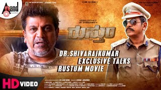 Dr. Shivarajkumar Exclusive Talks | Rustum Movie | Dr.K.Ravi Varma | J.Anoop Seelin | Jayanna Films