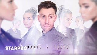 Dante - Тесно (Премьера песни)
