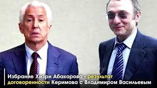 Сулейман Керимов превращает Дербент в умный цифровой город