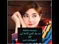 Jab Peyaar ksi ka Yaad Ayee-Zaberdast Urdu Shaayri   Adeel Hassan   Urdu Sad Poetry 