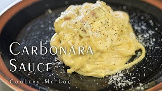 Carbonara Sauce Fluffy texture, please try it!!