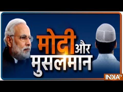 Lok Sabha Election 2019: Watch Special Show `Modi aur Musalman` from Delhi