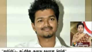 Actor Vijay denies backing any political party