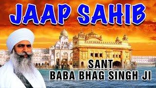 Jaap Sahib - Sant Baba Bhag Singh Ji - Nitnem