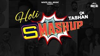 9X TASHAN HOLI SMASHUP #0876   Dj Aqeel   Non-Stop Punjabi Dj Songs   New Holi Songs 2021