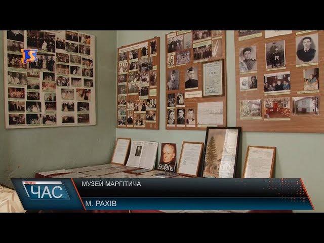 В Мукачеві існує унікальний музей єпископа І.Маргітича