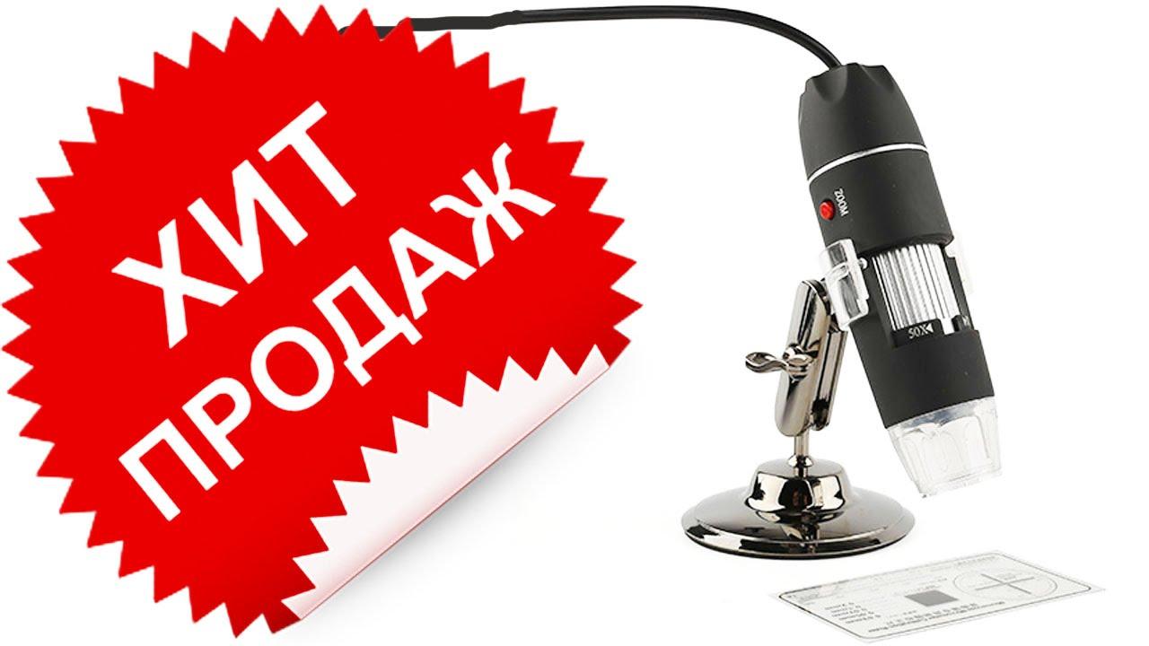 Микроскоп обучающий, детский. Купить микроскоп bresser biolux advance 20x-400x usb. Отзывы (0). Микроскоп bresser biolux advance 20x-400x usb.