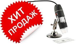 цифровой USB микроскоп электронный 500x 1000x из Китая с AliExpress