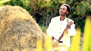 Gebrehiwet Gebremariam (ምራጭ) Msaki Welel / New Ethiopian Music (Official Video)