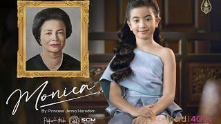 Monica (និពន្ធដោយព្រះមហាវីរក្សត្រ) Cover By: Princess Jenna Norodom