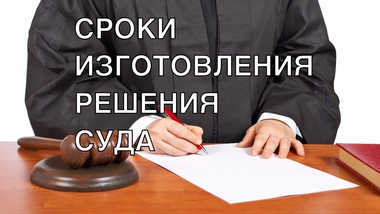 решение суда раздел имущества субсидия выслушал одиссею