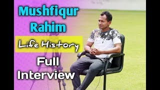 The questions of the fans and the answer to Mushfiqur Rahim