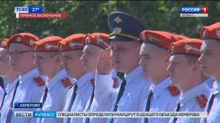 В Кемерове чествуют выпускников губернаторских образовательных учреждений