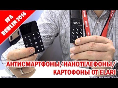 Как посмотреть звонки, смс и ммс в личном кабинете МТС