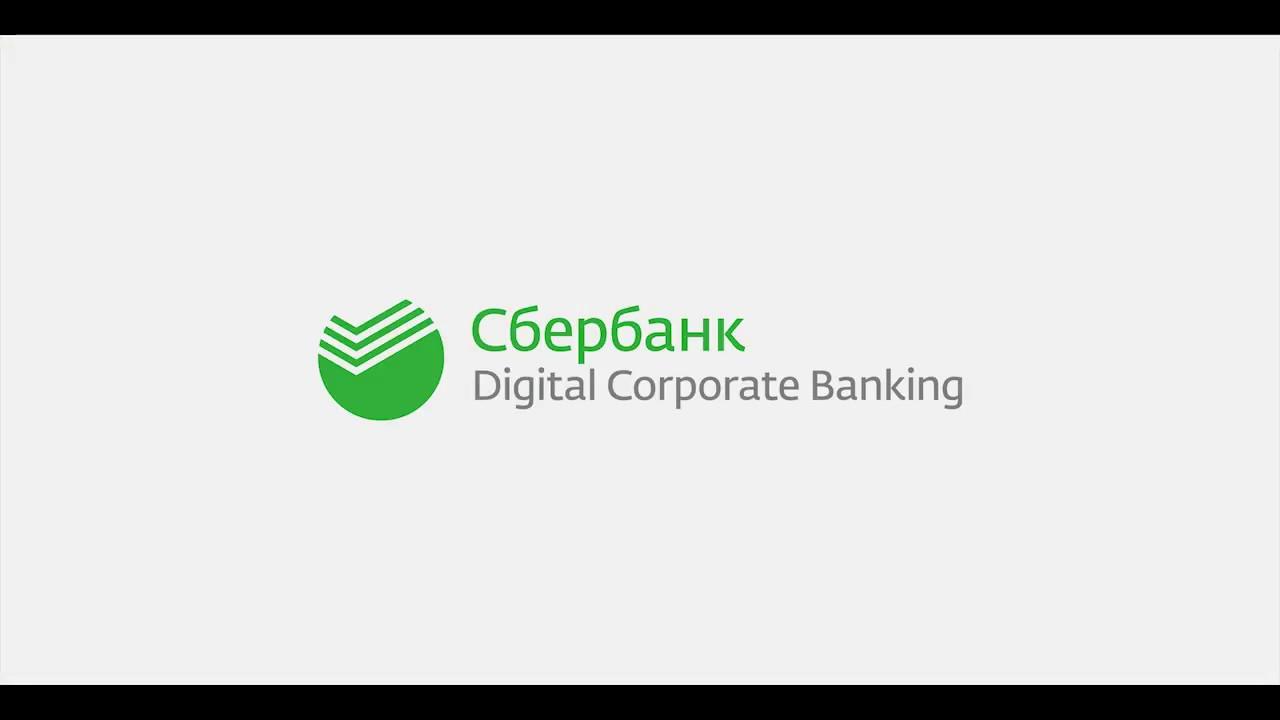 Как оплатить чужой кредит сбербанка через сбербанк онлайн