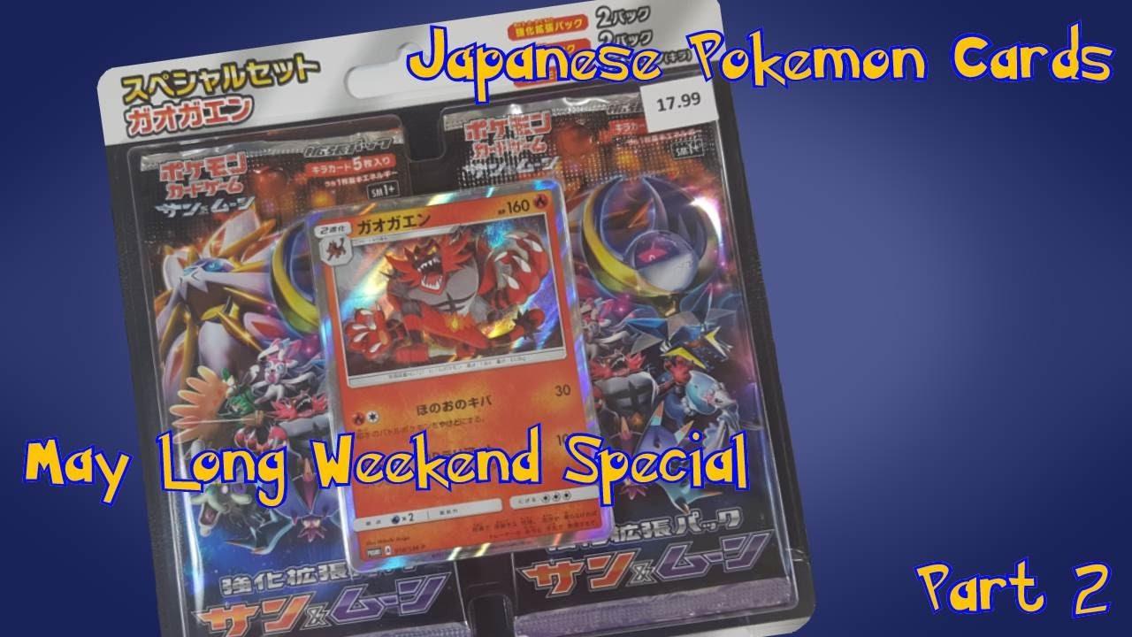Pokemon Reselling: Buying pokemon cards from Mandarake