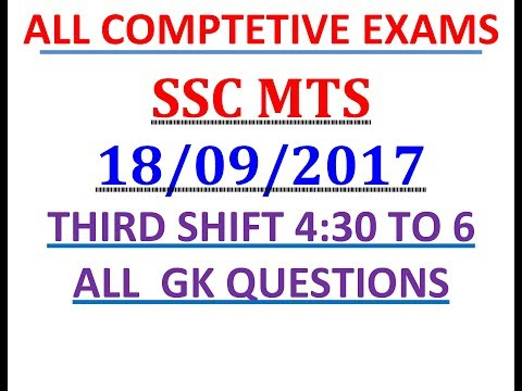 SSC MTS 18/09/2017 THIRD SHIFT 4:30 TO 6 FULL GK QUESTIONS  IN HINDI !!