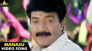 Suryudu Songs | Manasu Mamatha Video Song | Rajasekhar, Soundarya | Sri Balaji Video