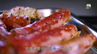 一早到函館朝市  食海膽、帶子、同皇帝蟹做早餐《3日2夜》