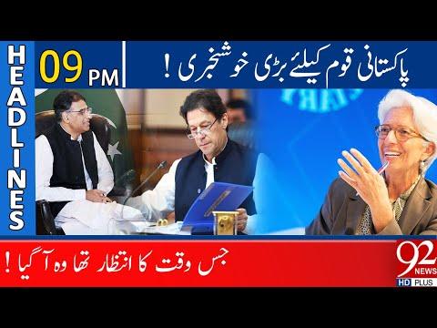 Good News for Nation | Headlines | 09:00 PM | 16 February 2021 | 92NewsHD thumbnail