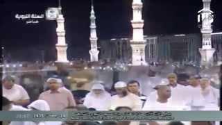 Beautiful Adhan(Azan) Isha Ramadan in Madinah al-Munawwarah By Abdul Majeed Al Sarehi