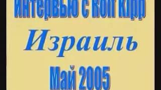 Рольф Кипп - история успеха лучшего предпринимателя Форевер Ливинг Продактс