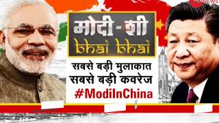 pm modi s colourful welcome in china