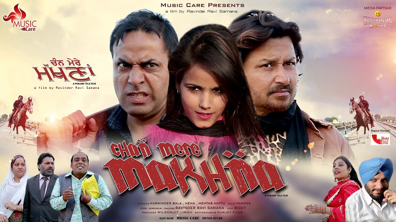 Full Movie Chann Mere Makhna Film A Presentation Of Music Care & Tellytune Entertainment