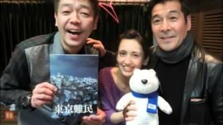他のおもしろ動画紹介→ ラジオ番組「たまむすび」2014年2月7日より。 ゲ...