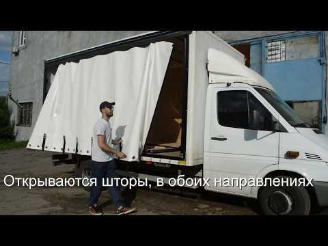 Как сделать в фургоне боковую загрузку
